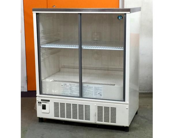 ホシザキ 冷蔵ショーケース SSB-85CL1