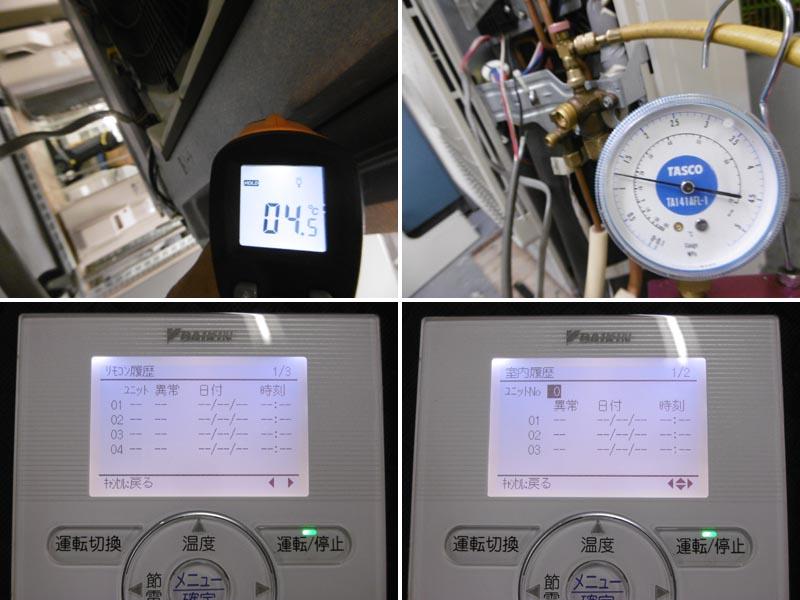 ダイキン業務用エアコン・5馬力・3相200V SZYC140CA 詳細画像3