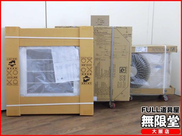 日立業務用エアコン・3馬力・3相200VRCI-GP80RSH詳細画像2