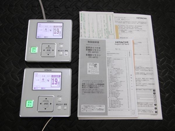 日立業務用エアコン・6馬力 ツイン・3相200VRCI-AP160GH3詳細画像2