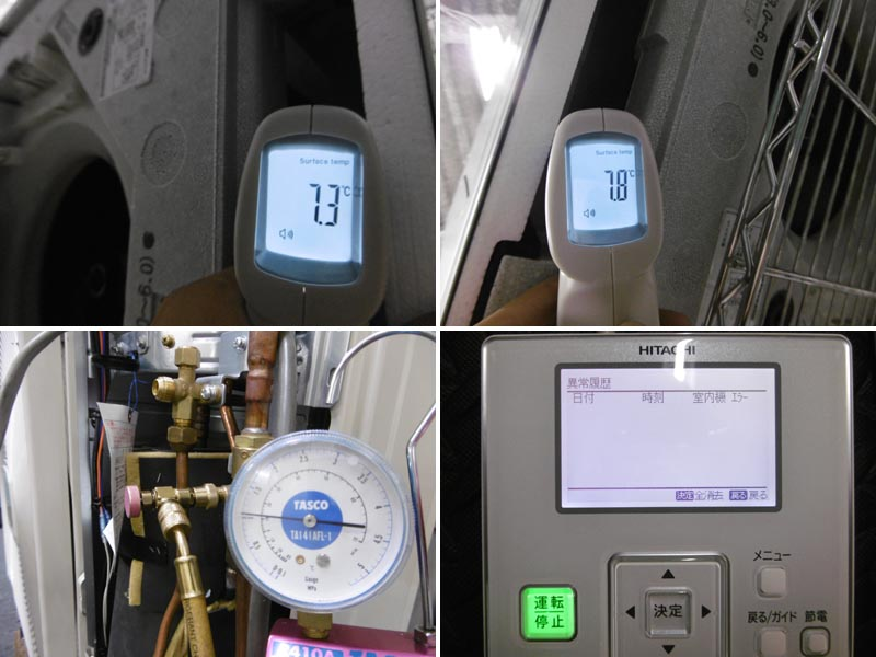 日立業務用エアコン・6馬力 ツイン・3相200VRCI-AP160GH3詳細画像3
