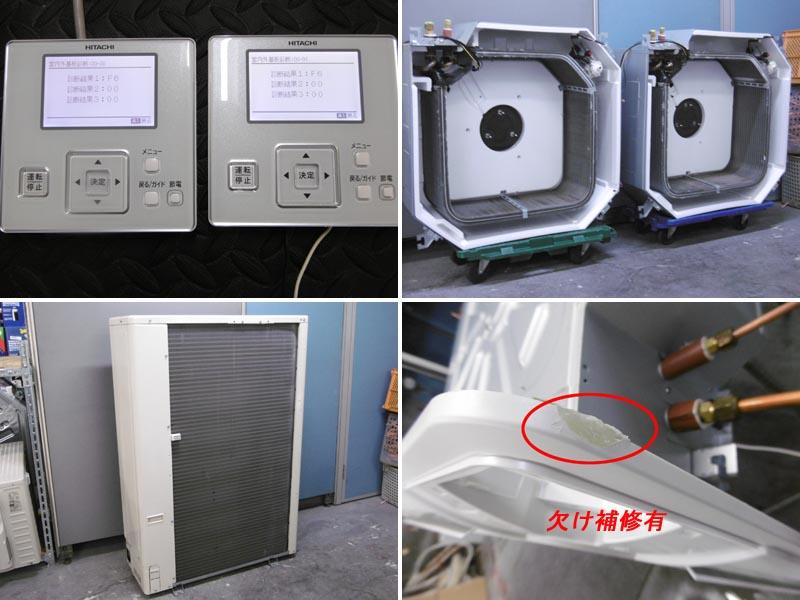 日立業務用エアコン・6馬力 ツイン・3相200VRCI-AP160GH3詳細画像4