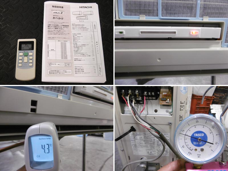 日立業務用エアコン・3馬力・3相200VRPK-AP80EH2 詳細画像2