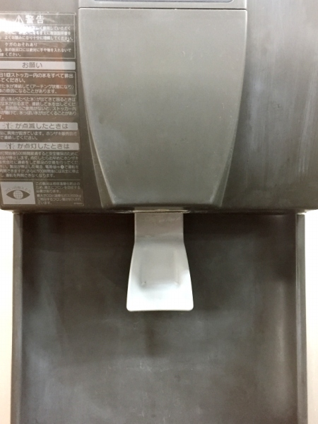 ホシザキ115kgチップアイスディスペンサーDCM-115K詳細画像4