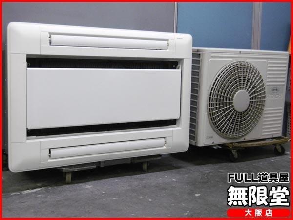 日立 業務用エアコン・3馬力・3相200V RCID-AP80SH4