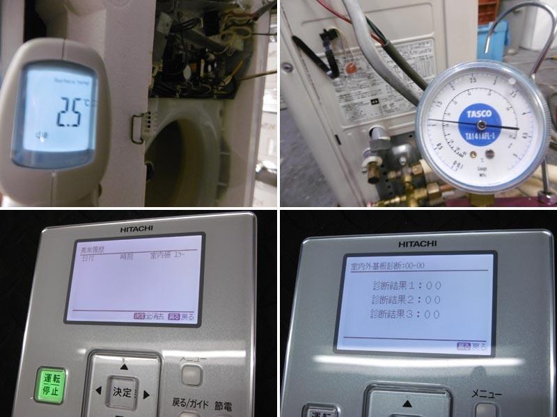 日立業務用エアコン・3馬力・3相200VRCID-AP80SH4詳細画像3