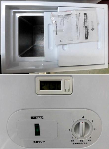 NORFROST冷凍ストッカーJH41SRW詳細画像3