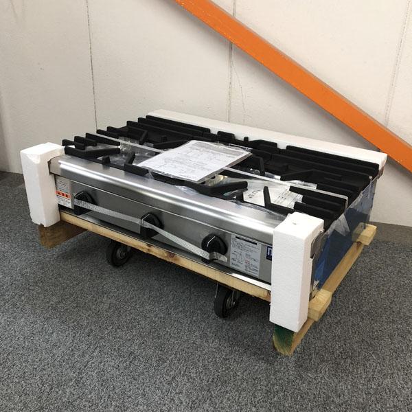 マルゼン 3口ガスコンロ RGC-096C 都市ガス 2018年製 未使用品買取しました!