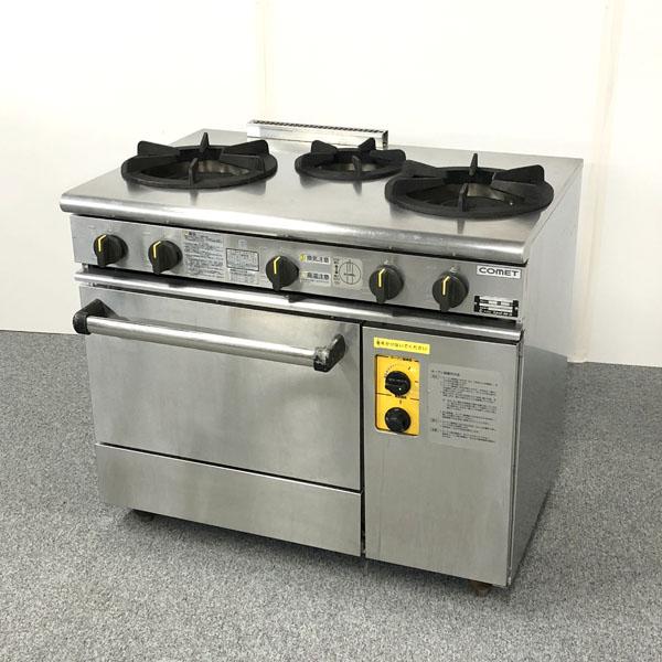 コメットカトウ 3口ガスレンジ XYS-960 都市ガス 2008年製買取しました!
