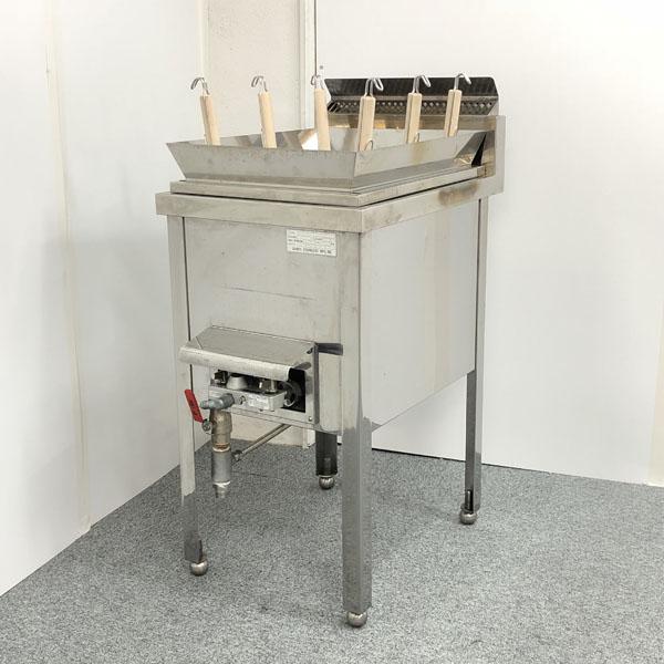三宝ステンレス ガスゆで麺器 SUM-600 都市ガス 2013年製