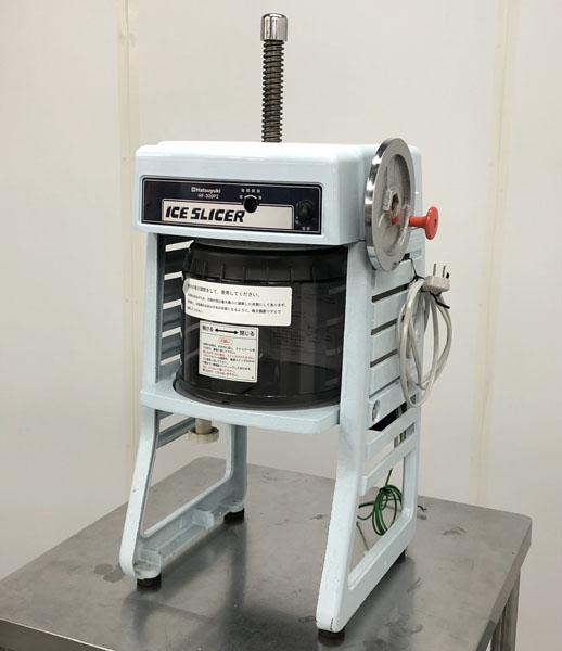 中部コーポレーション ブロックアイススライサー HF-300P2 2012年製買取しました!