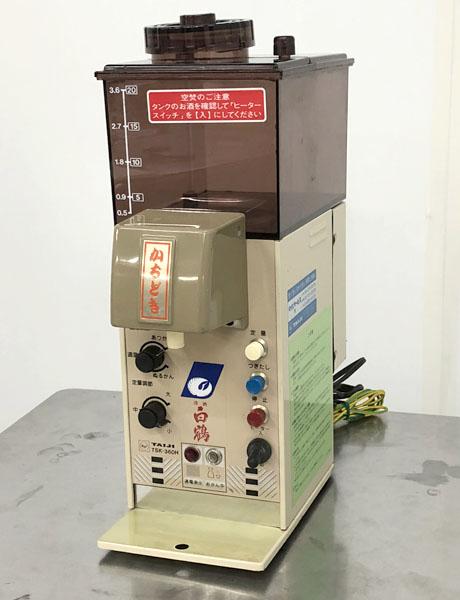 タイジ 酒燗器 TSK-360H買取しました!