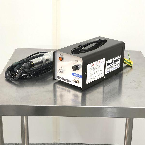 ホクト 電動ウロコ取り器 HS-15S 未使用品買取しました!
