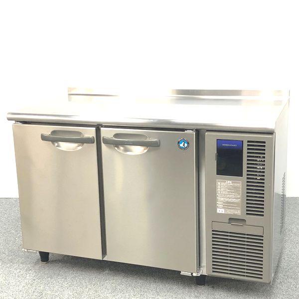 ホシザキ 冷蔵コールドテーブル RT-120SNF-RML 2013年製