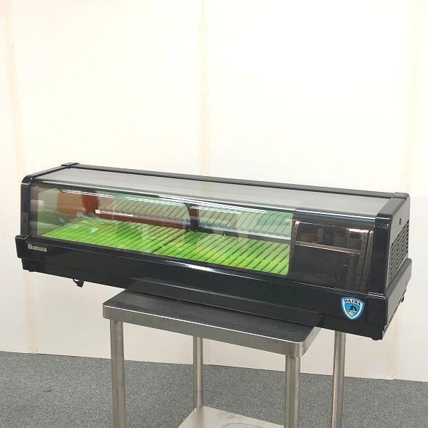 大和冷機 恒温高湿ネタケース DN411H-R 2014年製