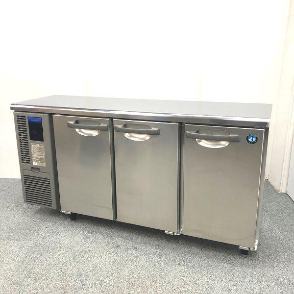 ホシザキ 冷蔵コールドテーブル RT-150MTF-ML 2017年製