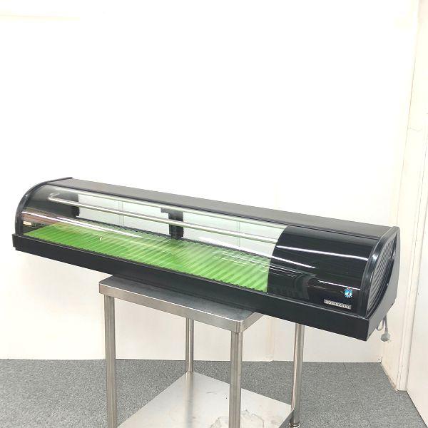 ホシザキ 冷蔵ネタケース HNC-150B-R-B 2016年製