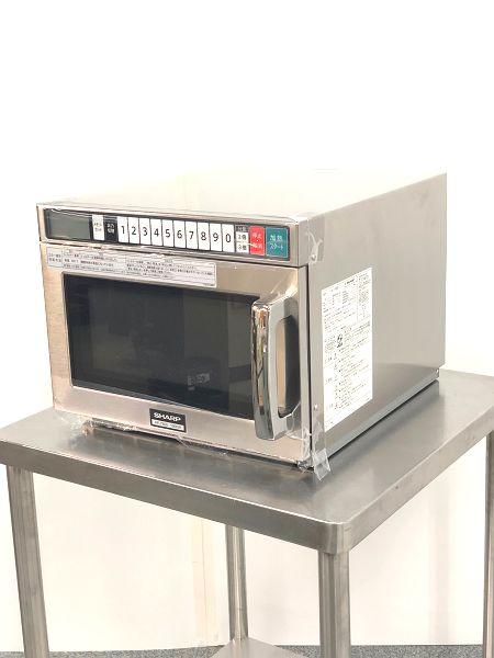 シャープ 業務用電子レンジ RE-7500P 2017年製 未使用品