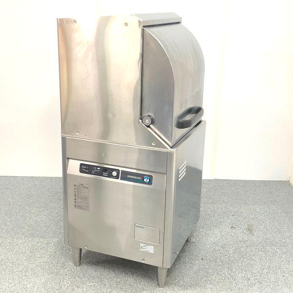 ホシザキ 食器洗浄機 ドアタイプ JWE-450RUB3-R 2016年製買取しました!