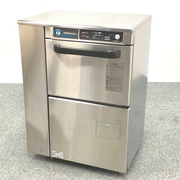 ホシザキ 食器洗浄機 アンダーカウンタータイプ JWE-300TUB 2017年製買取しました!