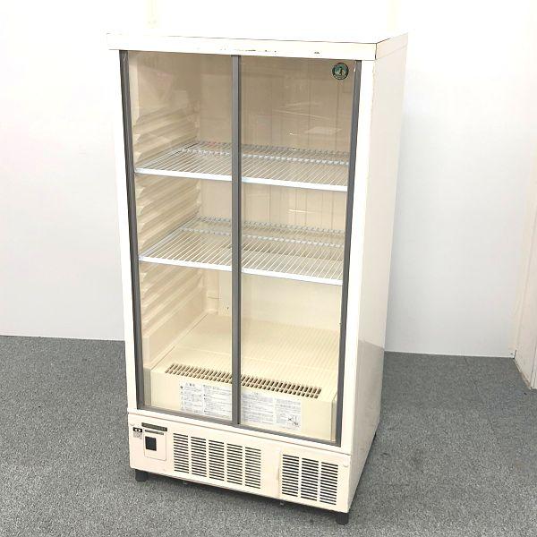 ホシザキ 冷蔵ショーケース SSB-70C1 2011年製