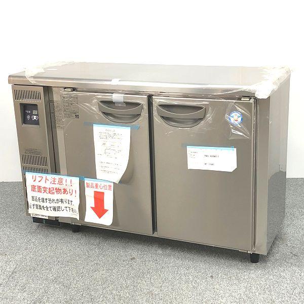 フクシマ 冷蔵コールドテーブル TMU-40RM2-F 2018年製  未使用品