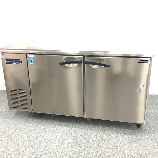 大和冷機 冷凍冷蔵コールドテーブル 5061S-EC 2017年製