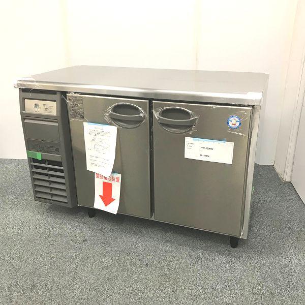 フクシマ 冷蔵コールドテーブル YRC-120RE2 2018年製 未使用品買取しました!