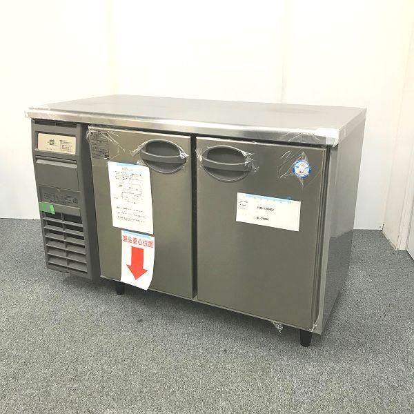 フクシマ 冷蔵コールドテーブル YRC-120RE2 2018年製 未使用品