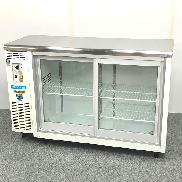 大和冷機 テーブル型冷蔵ショーケース 4141DP-S 2013年製