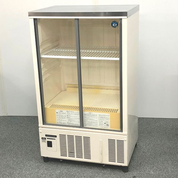 ホシザキ 冷蔵ショーケース SSB-63CTL2 2014年製