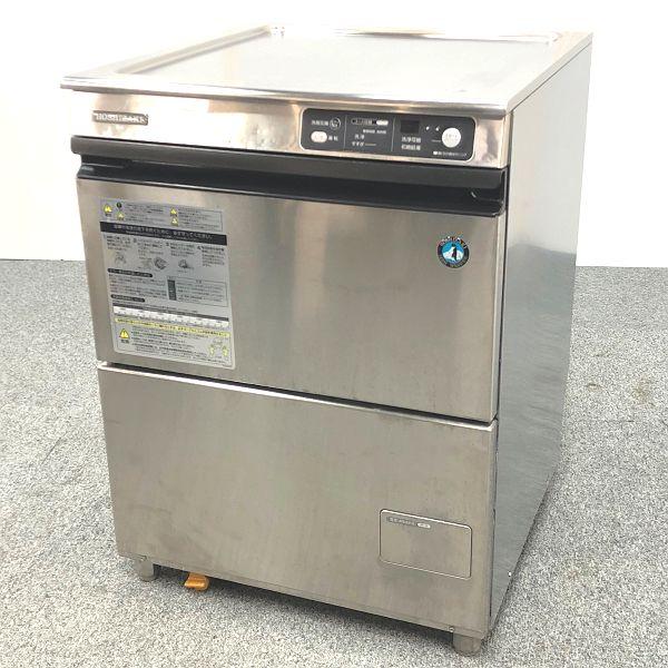 ホシザキ 食器洗浄機・アンダーカウンタータイプ JWE-400TUA 2012年製 買取しました!