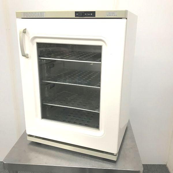 タイジ 電気式温蔵庫 FC-50G 2013年製 買取しました!