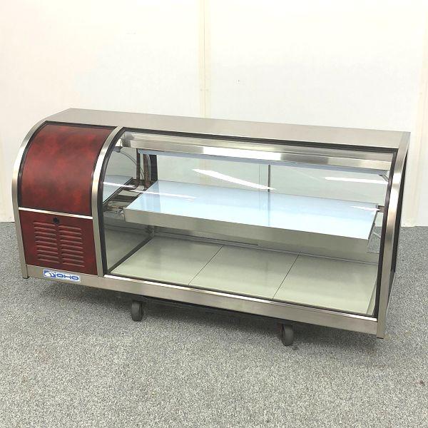 大穂製作所 卓上タイプ冷蔵ショーケース OHLMb-1200L-B 2014年製     ¥115.000-