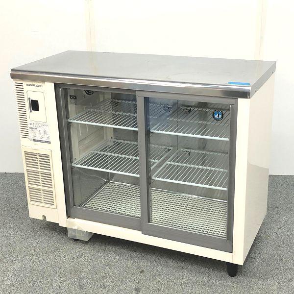 ホシザキ テーブル形冷蔵ショーケース RTS-100STB2 2014年製 買取しました!