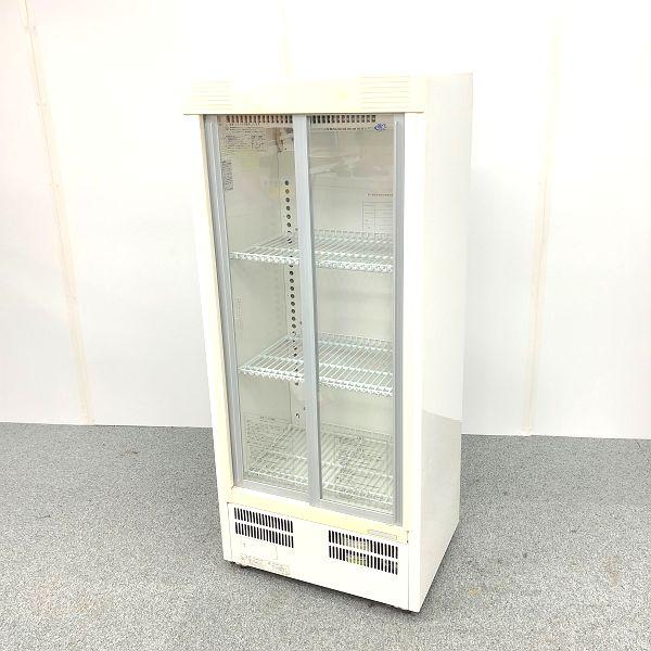 サンヨー 冷蔵ショーケース SMR-H99NB 2008年製