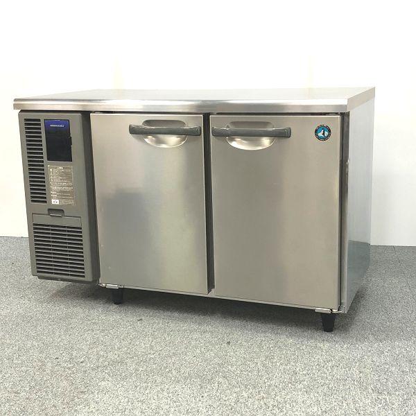 ホシザキ 冷蔵コールドテーブル RT-120SNF 2014年製買取しました!