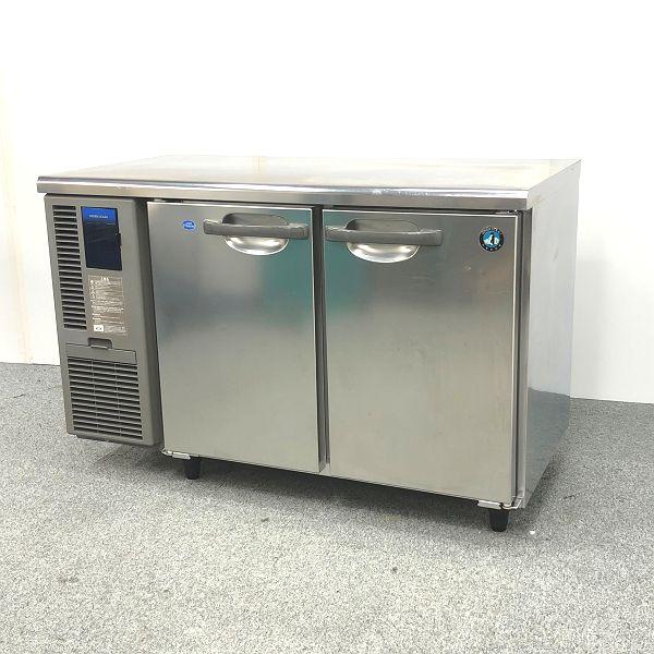 ホシザキ 冷凍冷蔵コールドテーブル RFT-120MNF 2017年製