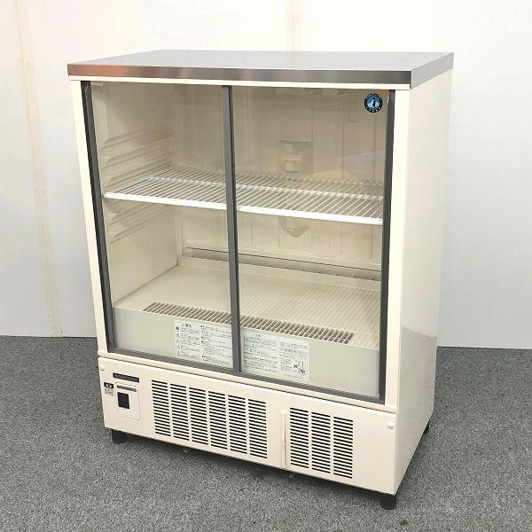 ホシザキ 冷蔵ショーケース SSB-85CTL2 2018年製 買取しました!