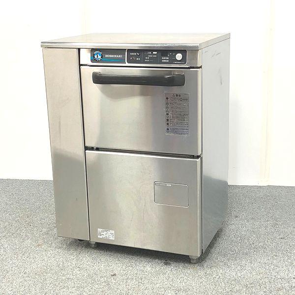 ホシザキ 食器洗浄機アンダーカウンタータイプ JWE-300TUB 60Hz専用 2017年製買取しました!