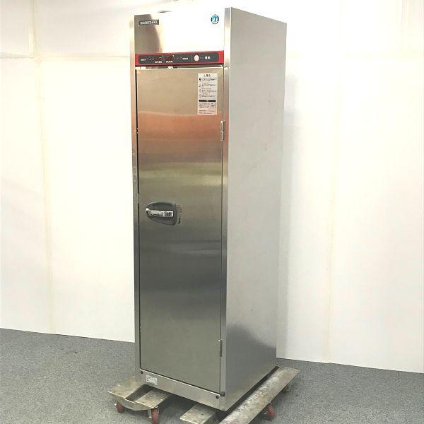 ホシザキ 食器消毒保管庫 HSB-5SA3-1 2016年製買取しました!