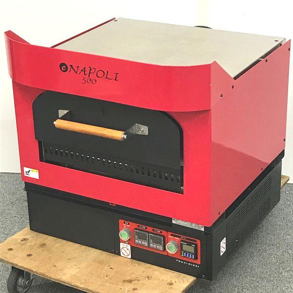 ツジキカイ 電気式ピザオーブン ナポリピッツァ用石窯 eNAPOLI500 EN-500N 2017年製 買取しました!