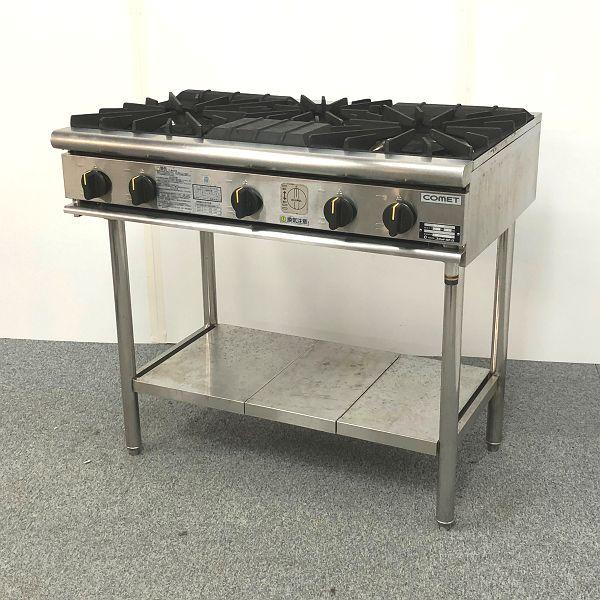 コメットカトウ 3口ガステーブル XY-960T 都市ガス 2008年製買取しました!