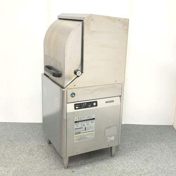 ホシザキ 食器洗浄機・左ドアタイプ JWE-450RUA3-L 2014年製買取しました!