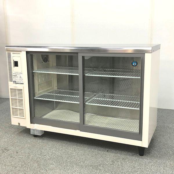 ホシザキ テーブル形冷蔵ショーケース RTS-120STB2 2017年製買取しました!