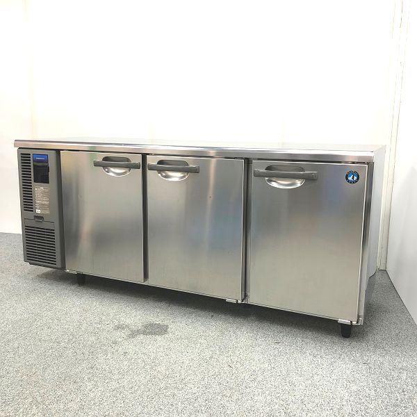 ホシザキ 冷蔵コールドテーブル RT-180MNF 2018年製買取しました!