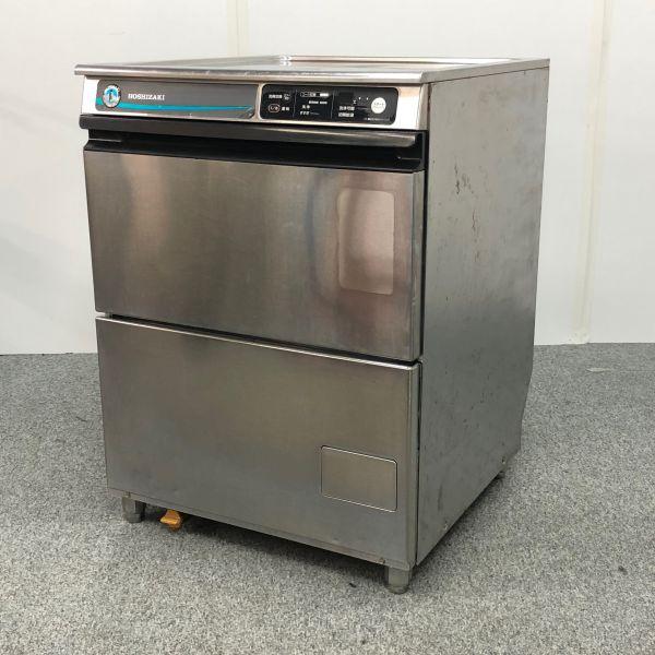 ホシザキ 食器洗浄機・アンダーカウンタータイプ JWE-400TUB3 2014年製買取しました!