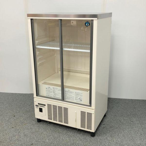 ホシザキ 冷蔵ショーケース SSB-63CTL2 2014年製買取しました!