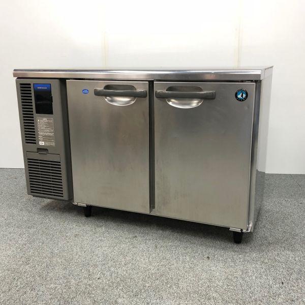 ホシザキ 冷凍冷蔵コールドテーブル RFT-120MNF 2016年製買取しました!