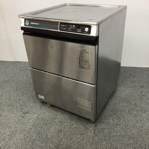 ホシザキ 食器洗浄機・アンダーカウンタータイプ JWE-400TUB3 2014年製